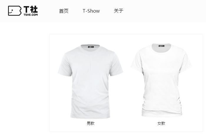 情侣手绘t恤图片 简单好看的情侣T恤图案
